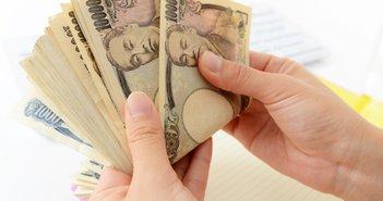 ボーナスは2009年以降で最高額!3年連続プラスで外食・旅行・家電・小売に注目
