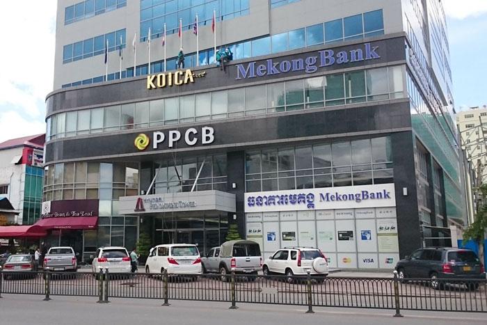 Commercial Bank(プノンペン商業銀行)