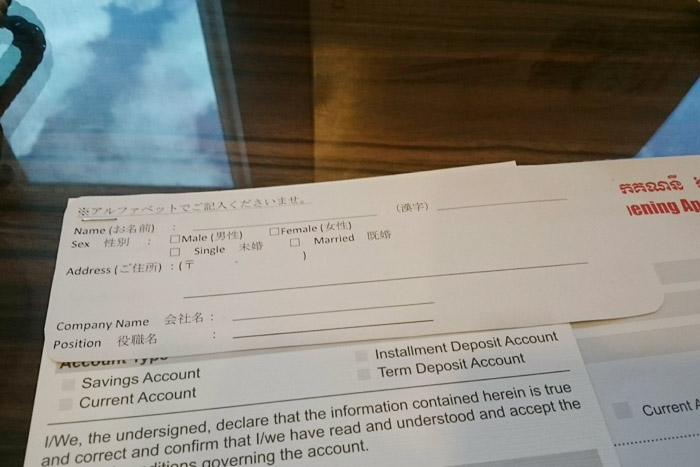申し込み用紙の項目は少なく、記入はとても簡単