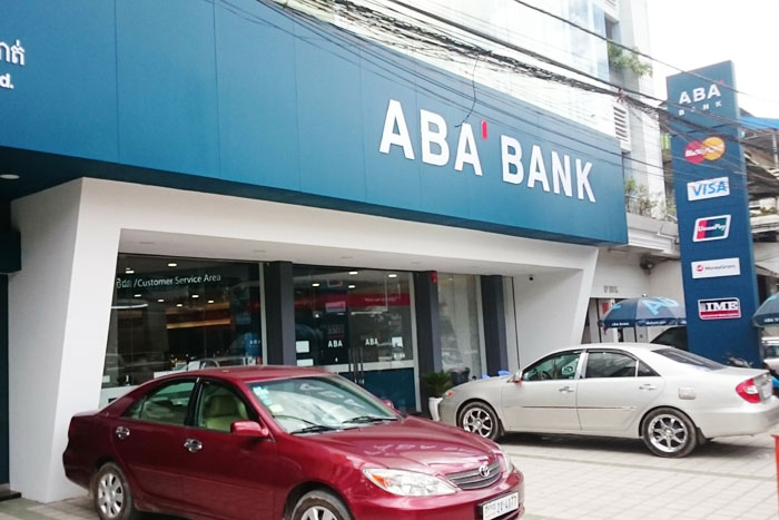 最近移転したばかりのAdvanced Bank of Asia(ABA銀行)本店。どの銀行も日本人がイメージするよりずっと現代的