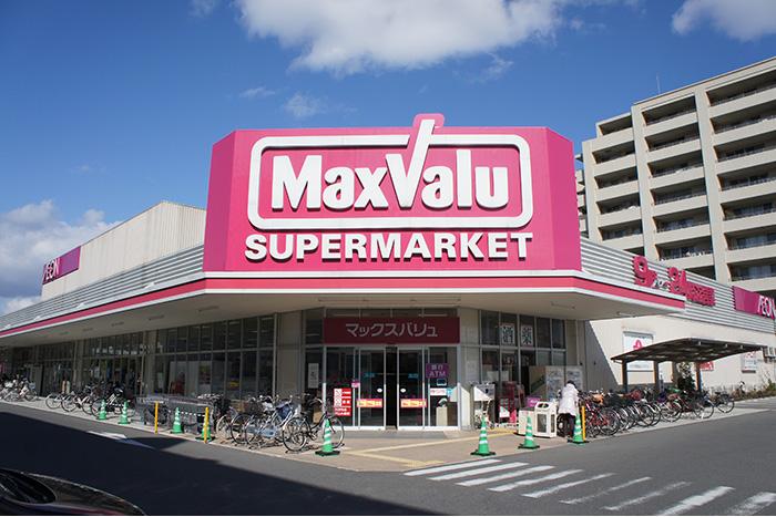 【優待情報】スーパーや居酒屋さん、クオカードも!生活を助ける大幅割引が受けられる人気優待を紹介