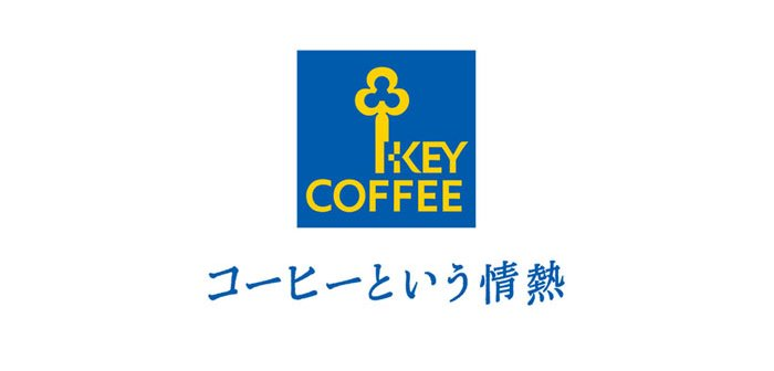 From キーコーヒー株式会社