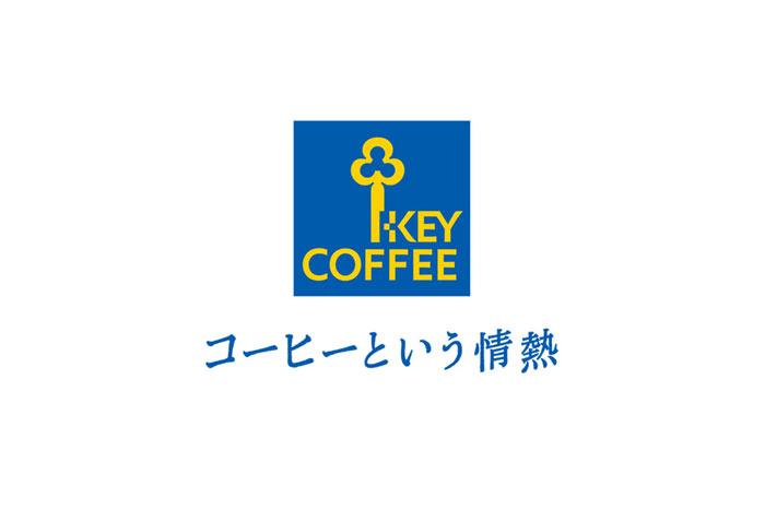 キーコーヒー<2594>は増収増益基調、26週MA水準から切り返す展開へ=水田雅展