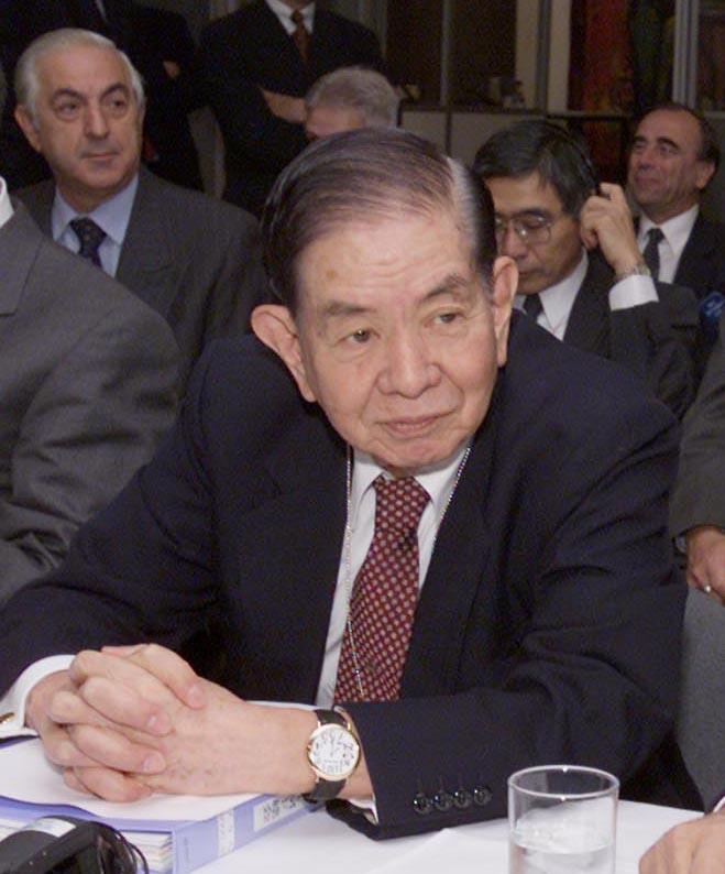 速水優(はやみまさる)第28代日銀総裁(出典:Wikimedia Commons)