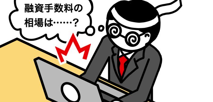 eyecatch_aruhi_006