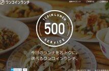 From 食べログ公式サイト