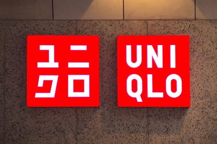 急落したユニクロ株(ファーストリテイリング)の背景、一問一答=櫻井英明