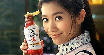 「醤油のキッコーマン」が外国人にとって特別な日本株になった理由=若林利明