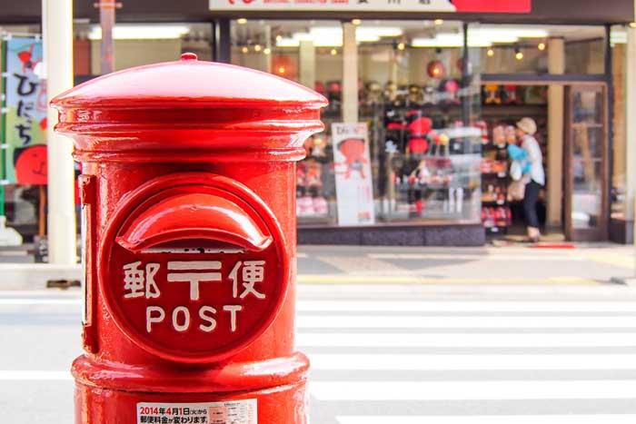 郵政相場はいつまで続く?/「落ちこぼれアナリスト」の予想を疑え=櫻井英明