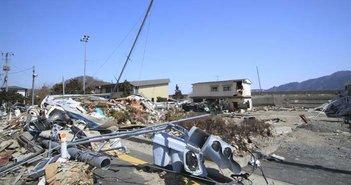160121the-great-east-japan-earthquake_eye