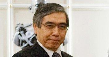 甘利大臣辞任が招いた「マイナス金利導入」~失われた日銀の独立性=近藤駿介