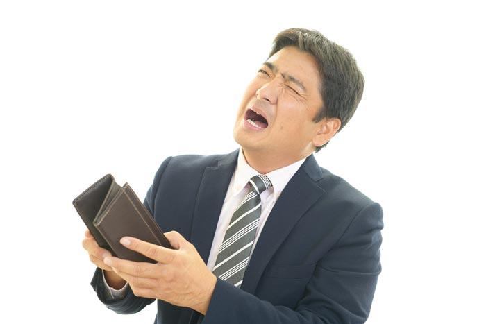 個人預金へのマイナス金利適用が「絶対にないとは言い切れない」理由=久保田博幸