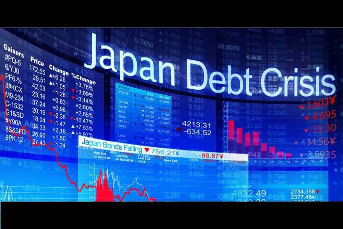 日本財政の臨界点。我が国のバランスシートが示す「2020年危機」=吉田繁治
