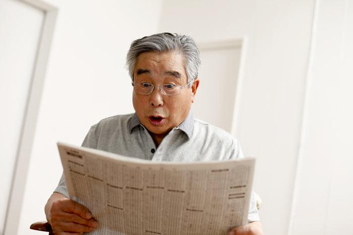 【書評】『新聞の正しい読み方』=柴山桂太・京都大学准教授