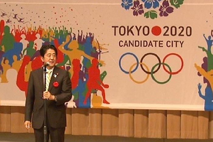 東京五輪「裏金」疑惑勃発でも、2020年まで走り続けるしかない日本経済=姫野秀喜