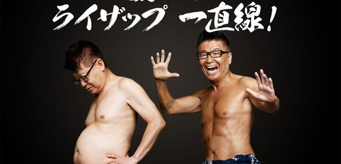 From ライザップ公式サイト(健康コーポレーション株式会社)