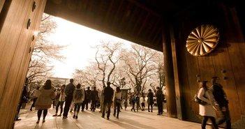 「天皇制国家」と日本会議~現代日本人を虜にする国家神道的メンタリティ=高島康司