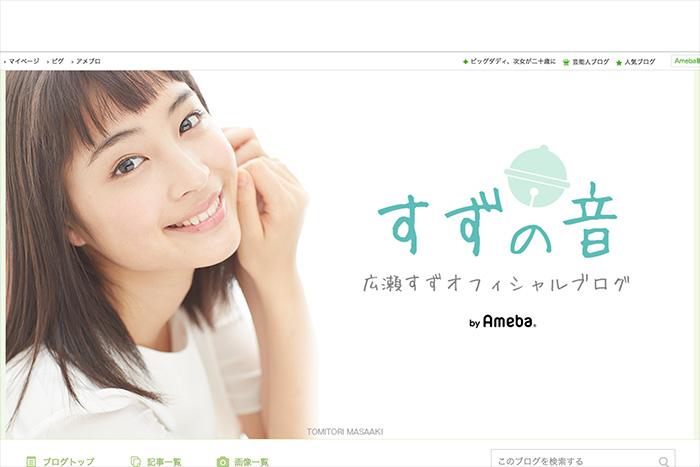 『ジョジョ』の荒木飛呂彦先生が「広瀬すず」を描いたらこうなったッ!!