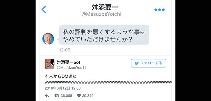 160613masuzoeyouichi_r_eye