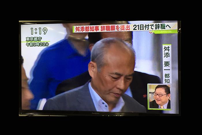 ついに白旗。舛添要一「東京都知事居座り作戦」の小失敗=ショー