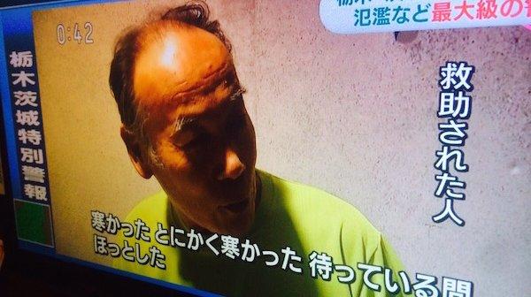 160616kinugawa_1