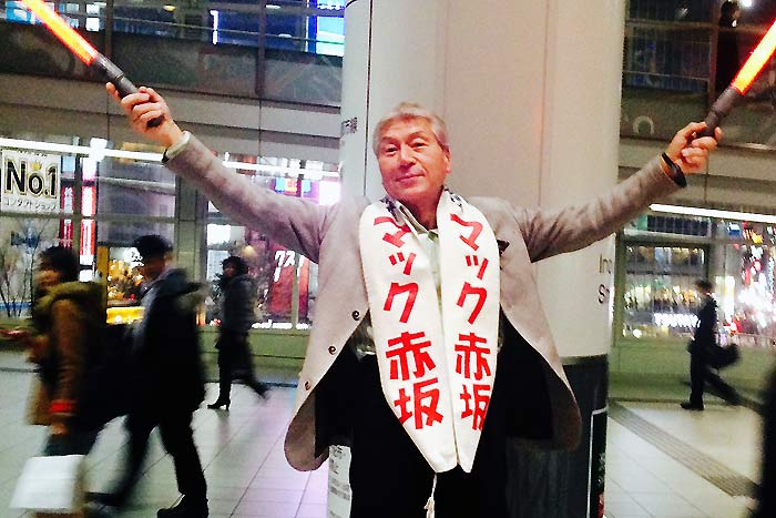 私マック赤坂が都議会に乱入した理由、拘束されて考えた「舛添後」の政治