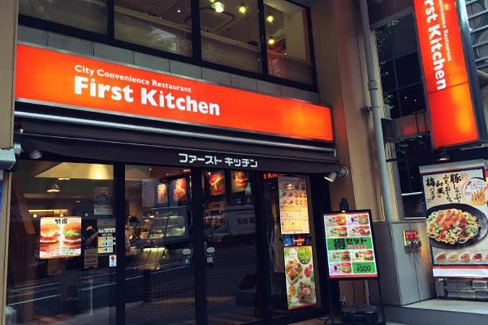 ファーストキッチン消滅!? 日本「ハンバーガー戦争」の勝者は誰だ=安部徹也