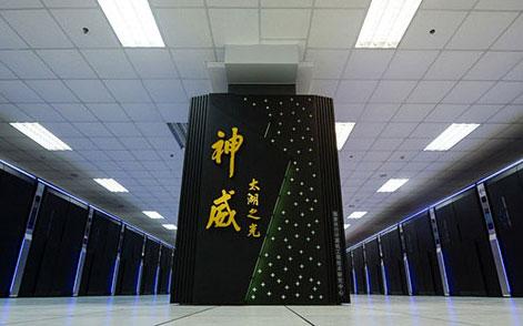 中国製スーパーコンピューター「神威太湖之光」 出典:The Daily Signal/Li Xiang Xinhua News Agency/Newscom