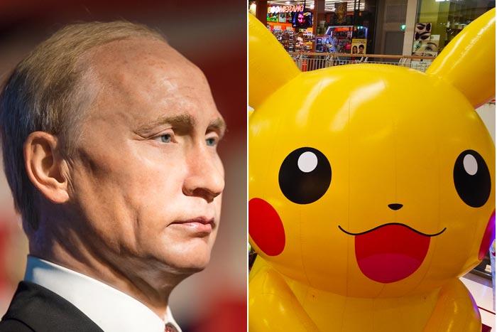 ロシアが本気で警戒『ポケモンGO』アメリカ陰謀説の意外な真実味=高島康司