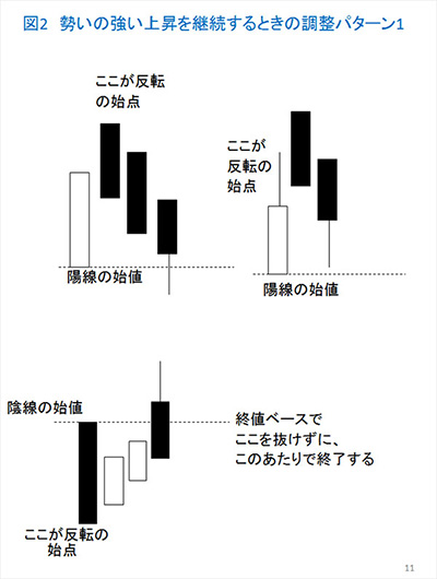 160802itou-toshihiro_2