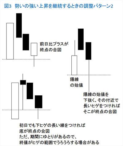 160802itou-toshihiro_3