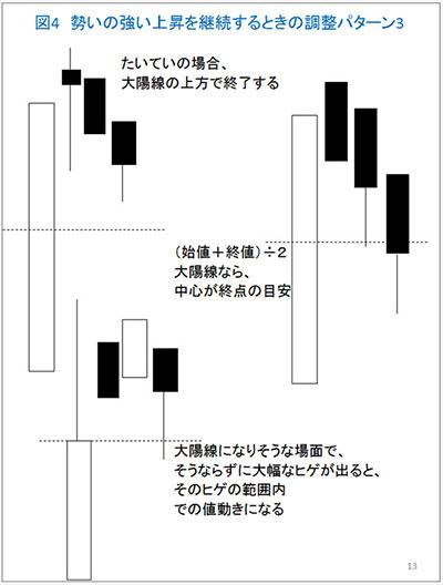 160802itou-toshihiro_4
