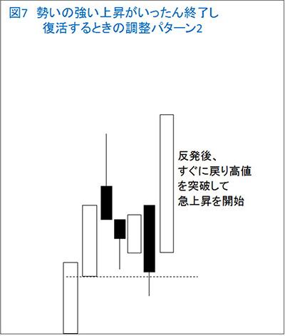 160802itou-toshihiro_7