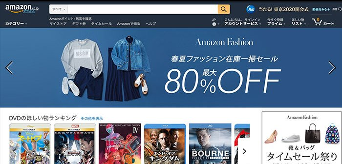 From amazon.co.jp