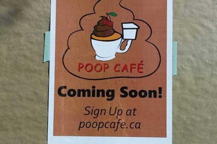 『うんちカフェ』開店おめでとう――噂のフォースウェーブコーヒーは流行るのか?