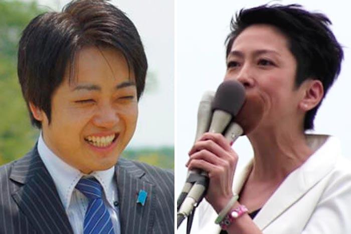 「二重国籍」蓮舫 vs.「未成年同性買春」武藤貴也、ファイッ!=ちだい