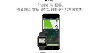 From Apple公式サイト