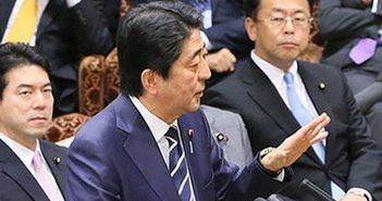 海外カジノ業者と国内パチンコ大手のタッグに「毟りとられる」日本人=施光恒