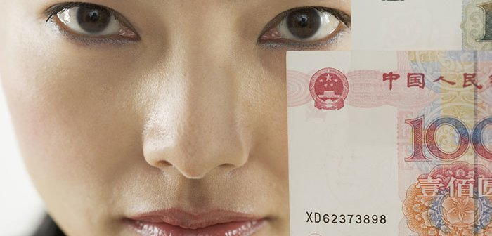 170108ushikuma_eye