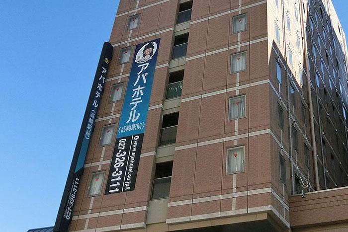「愛国倒産リスク」に怯えるアパホテル、破裂寸前の2つの爆弾とは?