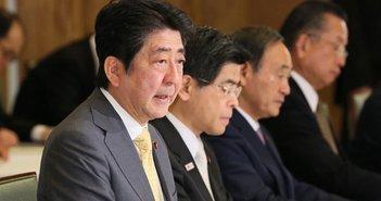 GDPの基準改定が証明した「経済学者のウソ」と日本再成長への道=三橋貴明