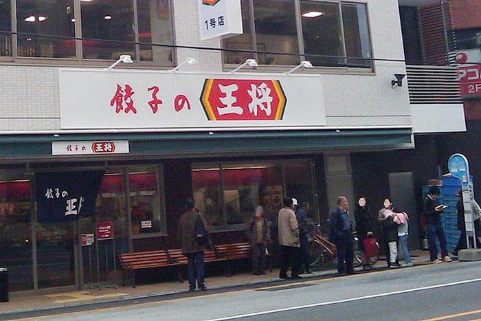 中国で敗れた『餃子の王将』が、グルメ天国の台湾でこそ愛される理由=黄文雄