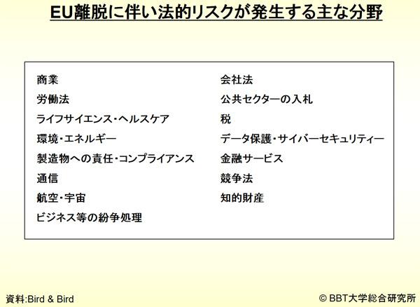 170407oomaekenichi_2