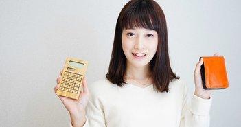 なぜ今、欲しいモノもお金もない「消費しない日本人」が増えているのか?=斎藤満