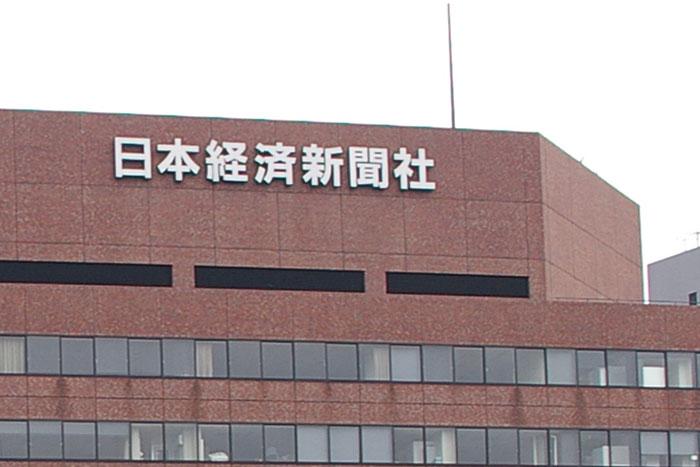 日本経済に「無茶で危険なダイエット」を勧めるPB黒字教徒の狂気=三橋貴明