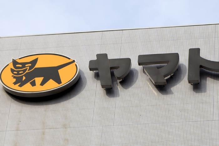ヤマトだけではない、日本の「過剰サービス問題」を解決する真の処方箋=島倉原