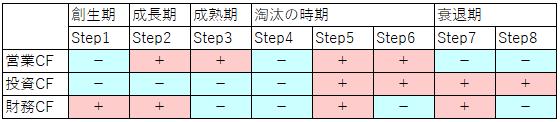 170620tojomasahiko_2