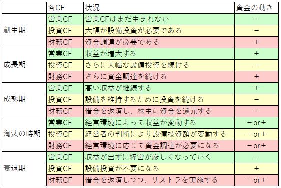 170620tojomasahiko_1