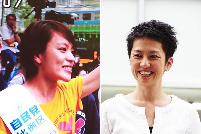 無能に右も左もない。「元アイドル国会議員」に裏切られた日本の病=近藤駿介