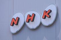 TK Kurikawa / Shutterstock, Inc.